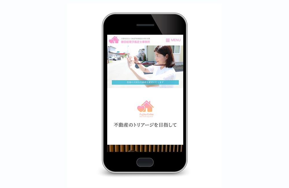 スマートフォン画像