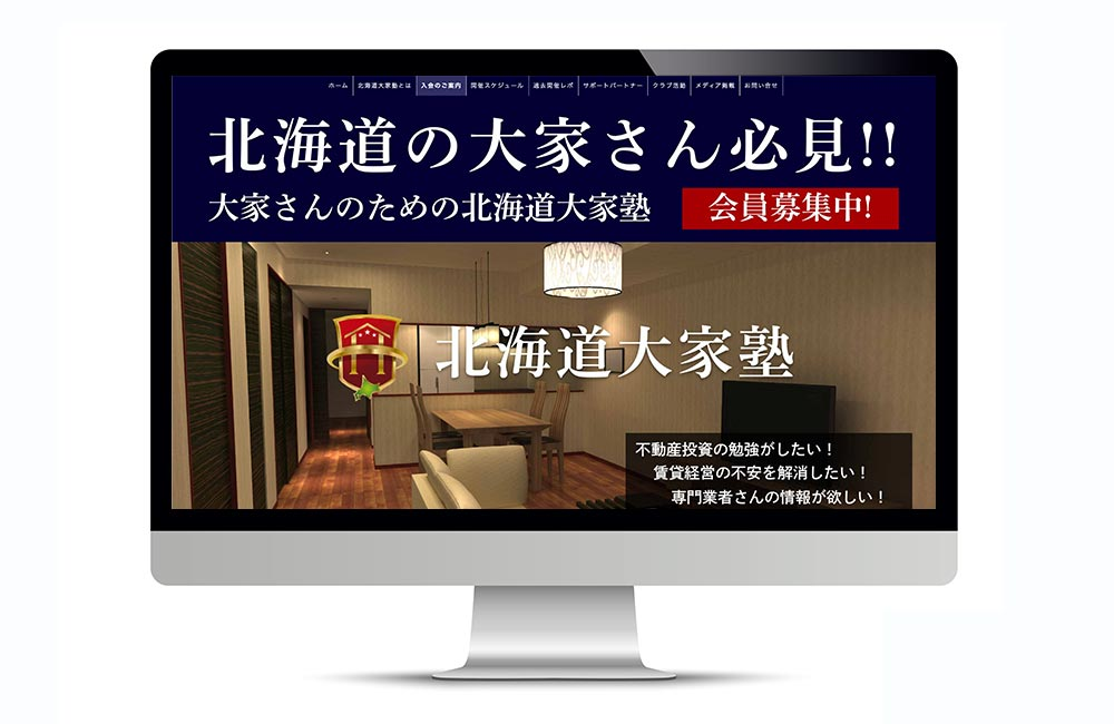 デスクトップPC画像
